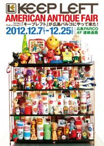 2012_hiroshima_01
