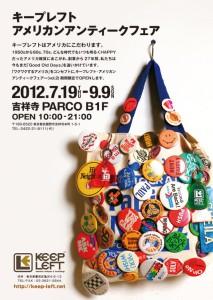 2012_kichijyoji_02