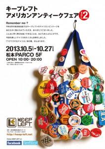 2013_matsumoto2_b