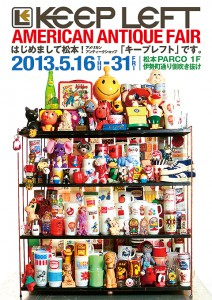 2013_matsumoto_a