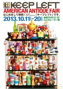 2013_shizuoka_a